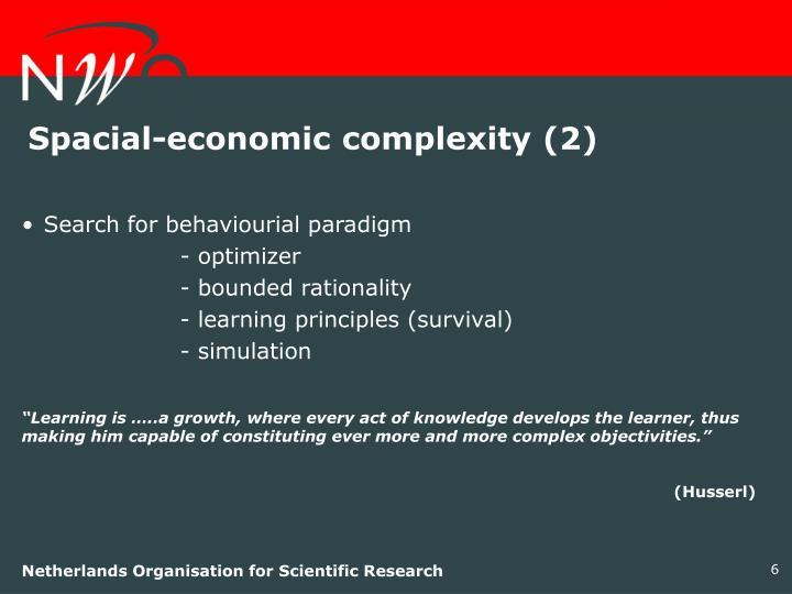 Spacial-economic complexity (2)