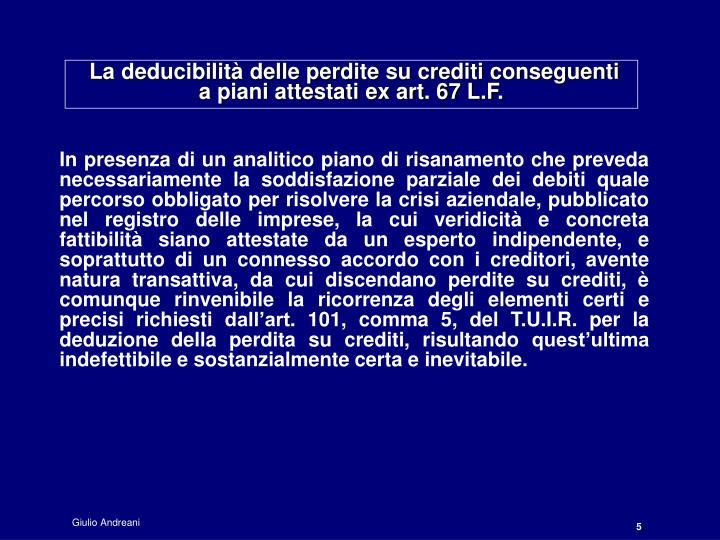 La deducibilità delle perdite su crediti conseguenti