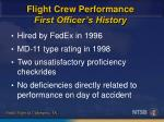 flight crew performance first officer s history1