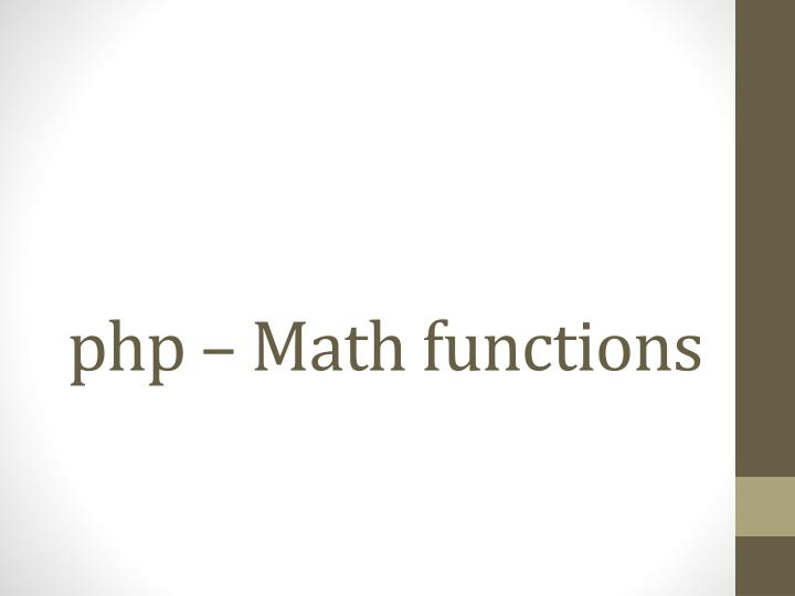 php math functions