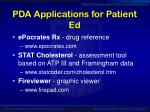 pda applications for patient ed