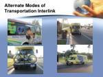 alternate modes of transportation interlink