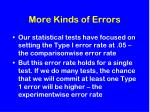 more kinds of errors