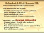 10 constituci de 1812 19 de mar de 1912