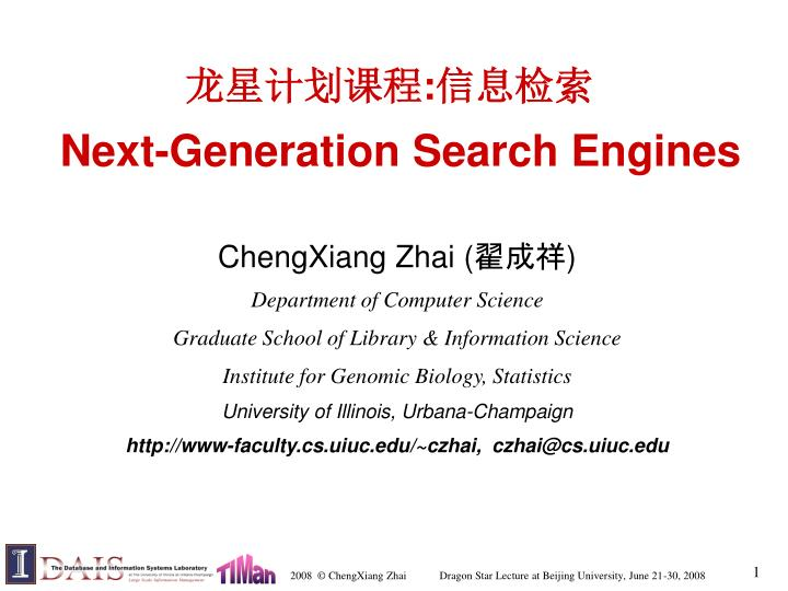 next generation search engines n.