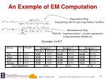 an example of em computation