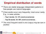 empirical distribution of words