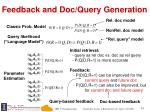 feedback and doc query generation