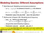 modeling queries different assumptions