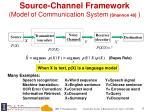 source channel framework model of communication system shannon 48