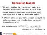 translation models