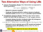 two alternative ways of using lms