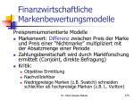 finanzwirtschaftliche markenbewertungsmodelle2