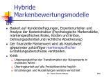hybride markenbewertungsmodelle1
