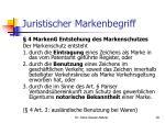 juristischer markenbegriff1