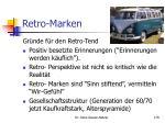 retro marken3