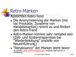 retro marken6