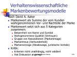 verhaltenswissenschaftliche markenbewertungsmodelle2