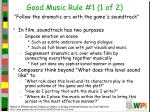 good music rule 1 1 of 2