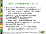 mp3 introduction 1 of 2