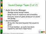 sound design team 1 of 2