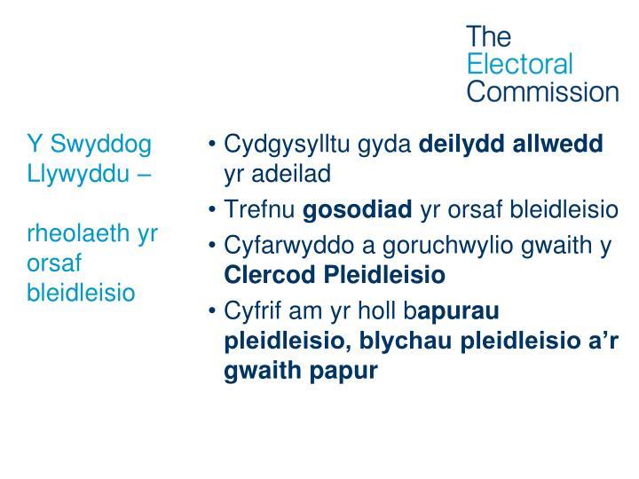 Y Swyddog Llywyddu –