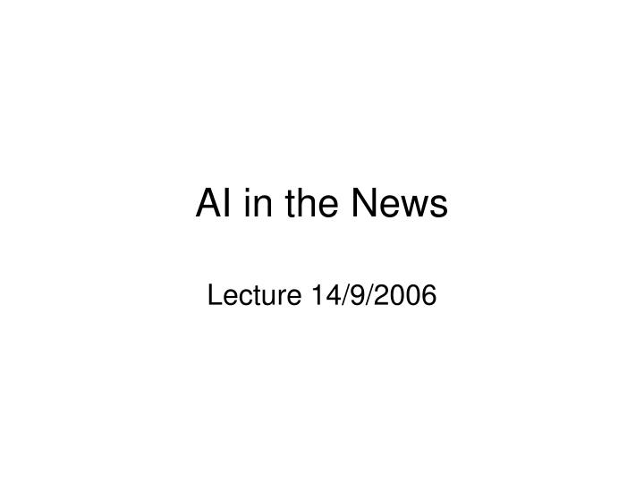 ai in the news n.