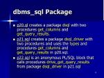 dbms sql package2