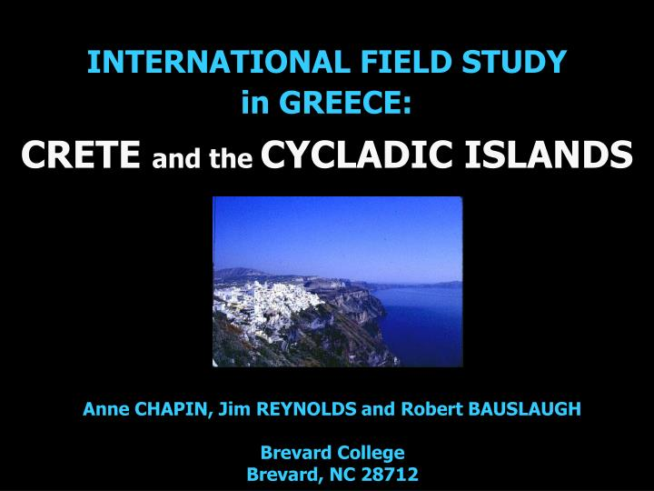 international field study in greece n.