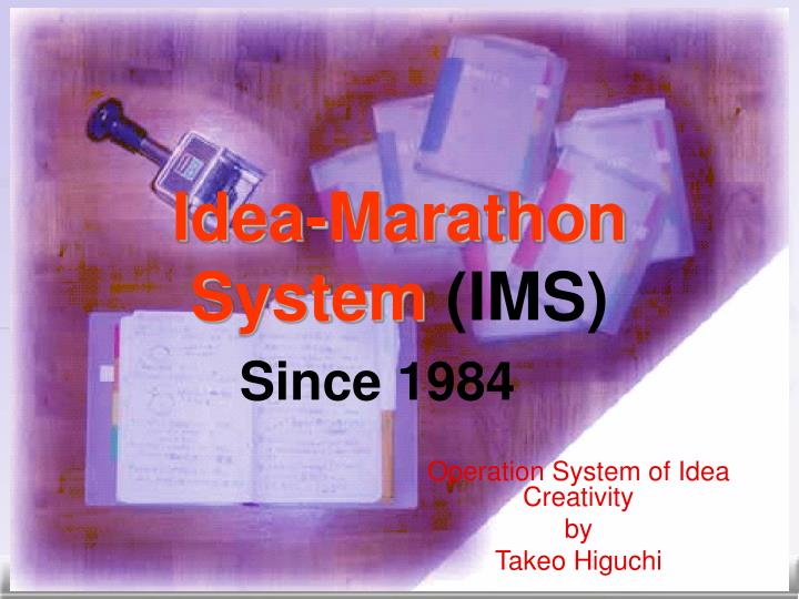 idea marathon system ims since 1984 n.