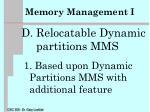 memory management i26