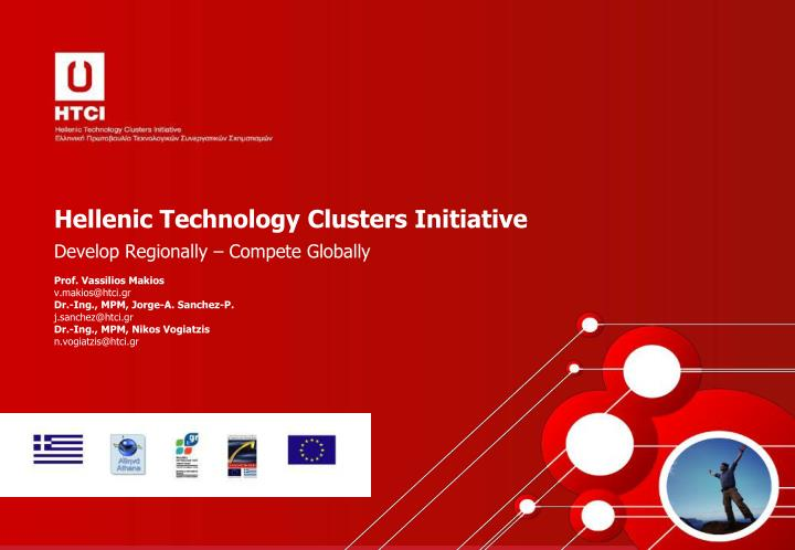 hellenic technology clusters initiative n.