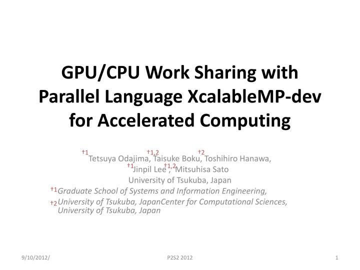 gpu cpu work sharing with parallel language xcalablemp dev for accelerated computing n.