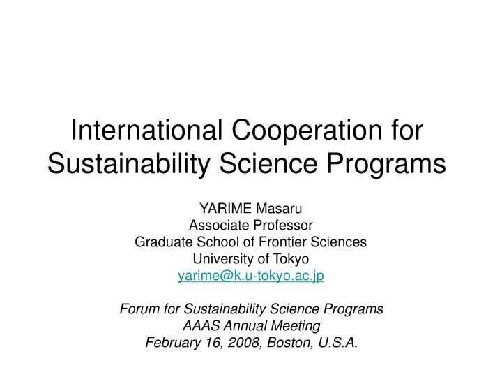 international cooperation for sustainability science programs n.
