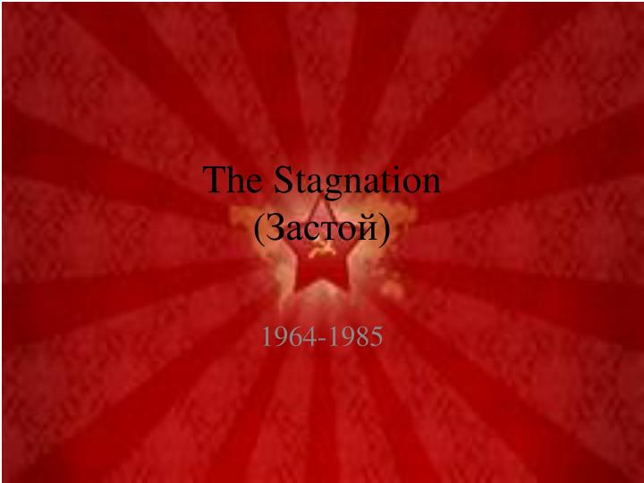 The stagnation