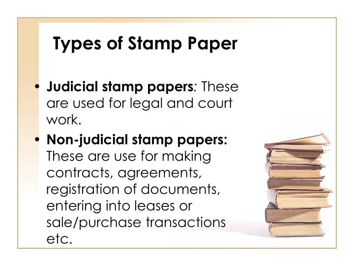 Types of Stamp Paper