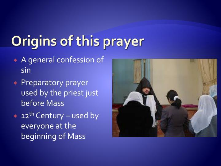 Origins of this prayer