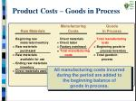 product costs goods in process