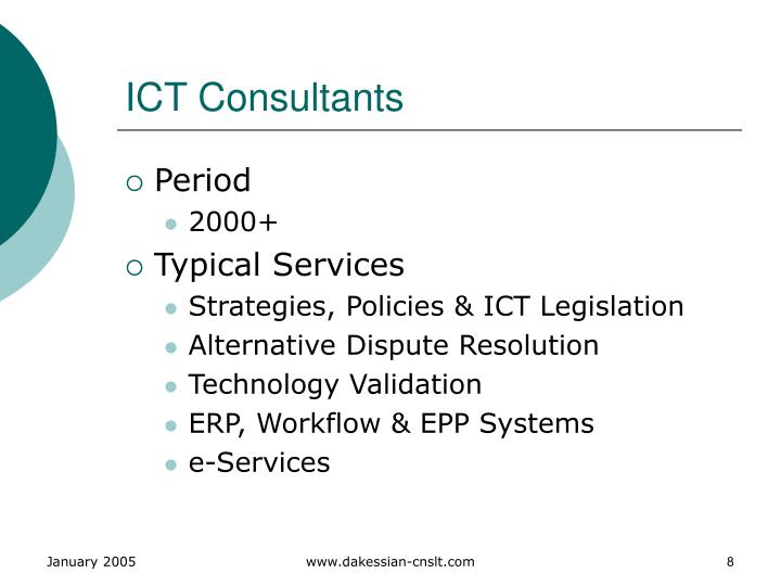 legislation of ict As ict lesson outlining the major pieces of legislation that are required knowledge for the exam.