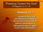 pressing toward the goal philippians 3 12 141