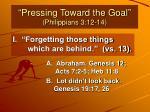 pressing toward the goal philippians 3 12 144