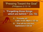 pressing toward the goal philippians 3 12 145