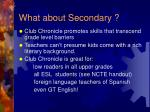 what about secondary