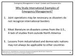 why study international examples of emergency management