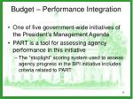 budget performance integration