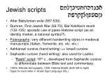 jewish scripts