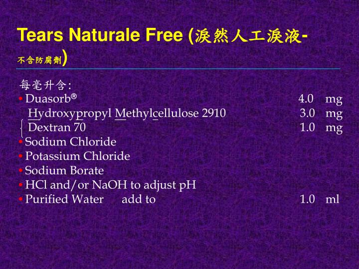 Tears Naturale Free (