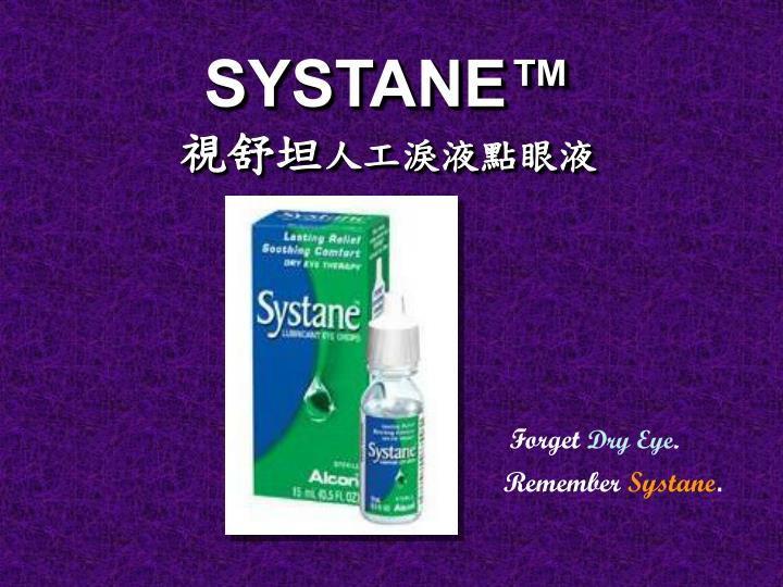 SYSTANE™