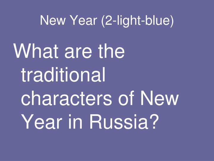New Year (2-light-blue)