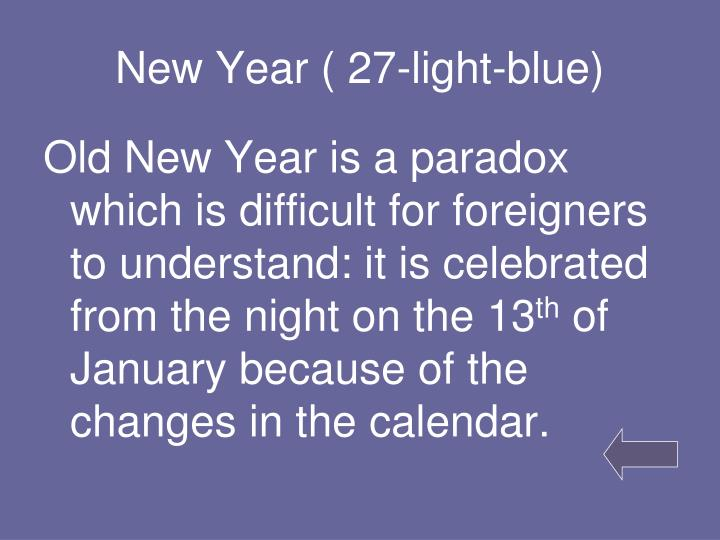 New Year ( 27-light-blue)
